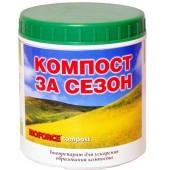 Биопрепарат BioForce Compost 250 г
