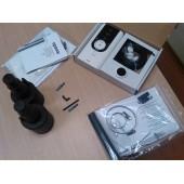 UPONOR * Комплект подключения и окончания Supra Plus 40-50/90, арт. 1048698