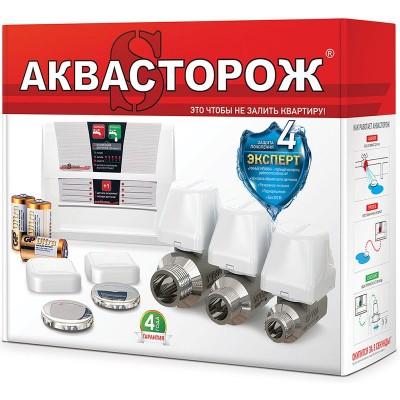 """Комплект Аквасторож """"Эксперт 1*25"""" PRO"""